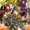 ゲートGATE 自衛隊 彼の地にて、2巻ネタバレあらすじと無料で読む方法