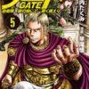 ゲート 自衛隊 彼の地にて、5巻ネタバレあらすじと無料で読む方法