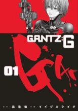 GANTZ:G1巻無料