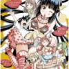 ノゾ×キミ3巻を無料で読む方法とネタバレ