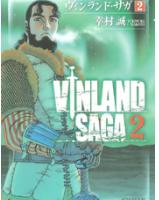 ヴィンランド・サガ2巻ネタバレ