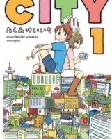 CITY無料ネタバレ
