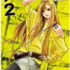 ジェノサイダー2巻ネタバレと無料で読む方法
