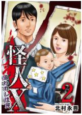 スプライト 漫画 ネタバレ 15 巻