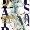 BEASTARS9巻ネタバレ