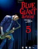 BLUE GIANT SUPREME5巻ネタバレ