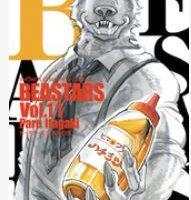 ビースターズ11巻ネタバレ