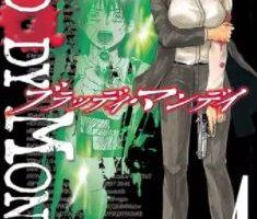 BLOODY MONDAY4巻ネタバレ